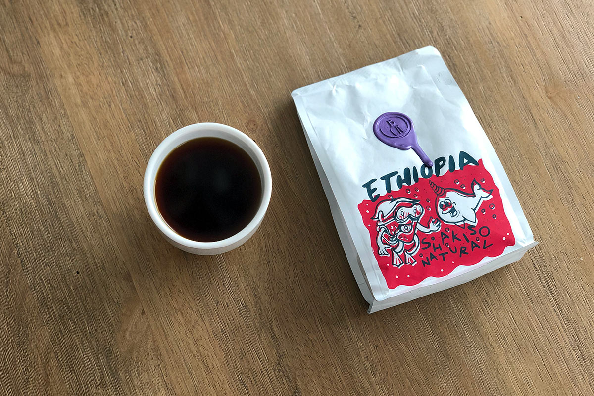 Ethiopia Shakiso Natural – Brandywine Coffee Roasters