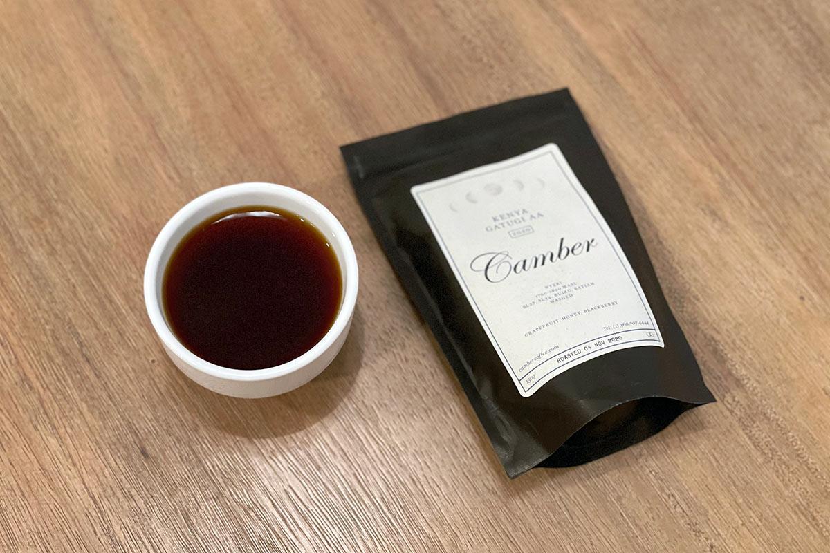 Kenya Gatugi AA - Camber Coffee