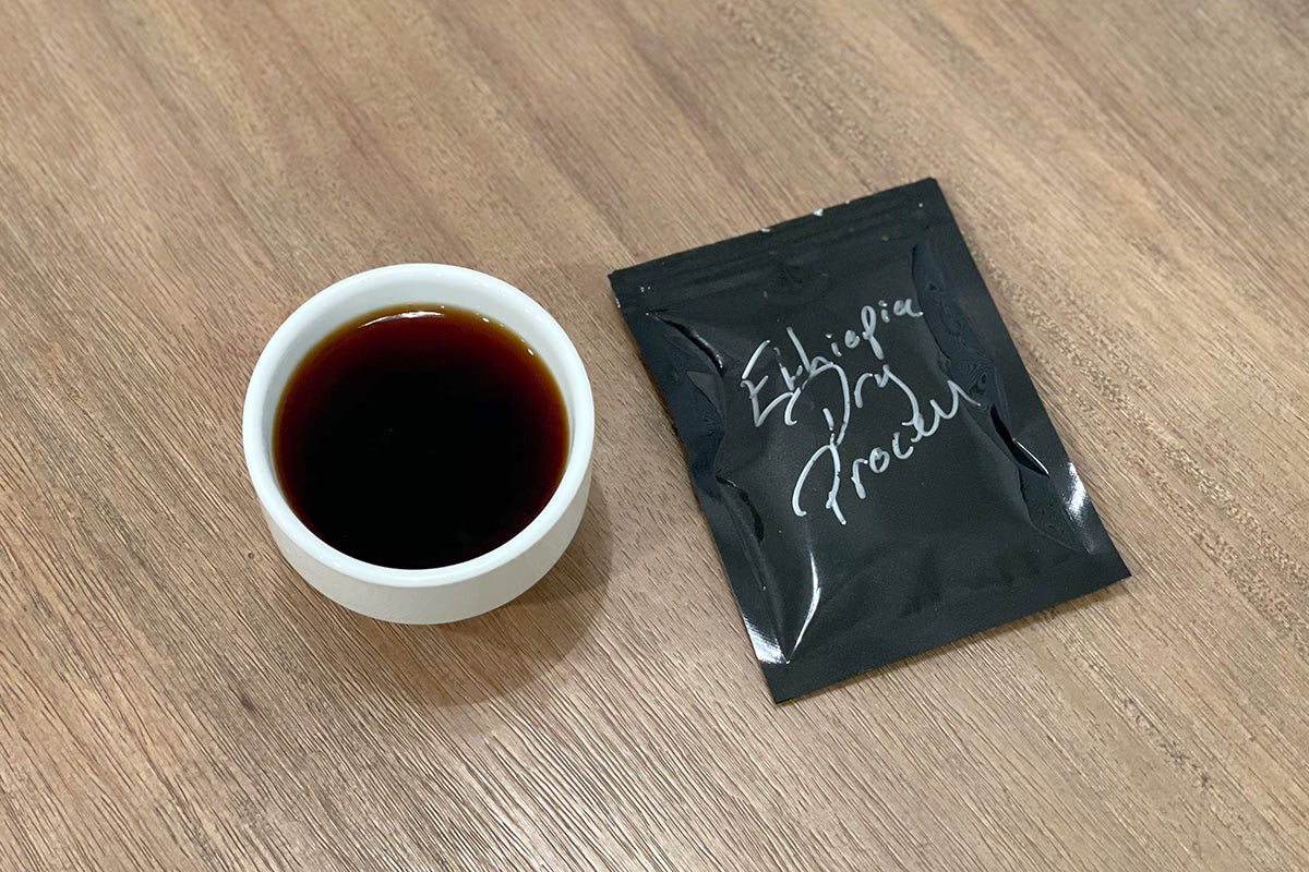 Ethiopia Dry Process Single Farm Bedhatu Jibicho - My Friend's Coffee