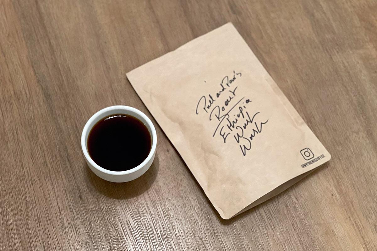Ethiopia Wush Wush - My Friends Coffee