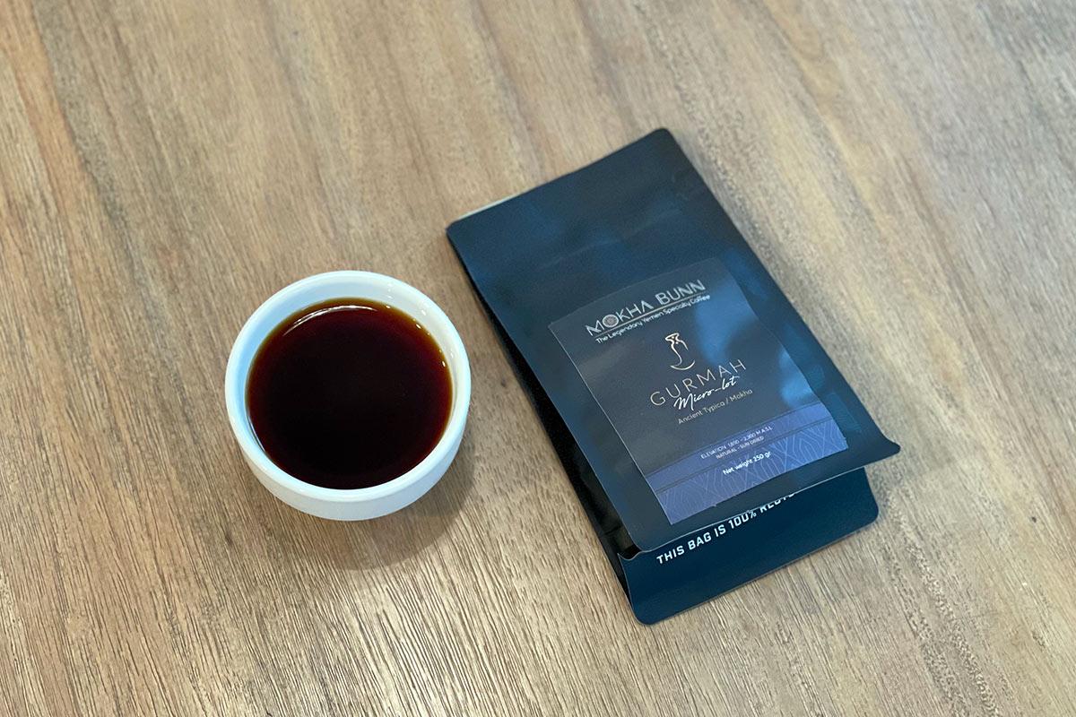 Gurmah Yemeni Coffee - Mokha Bunn