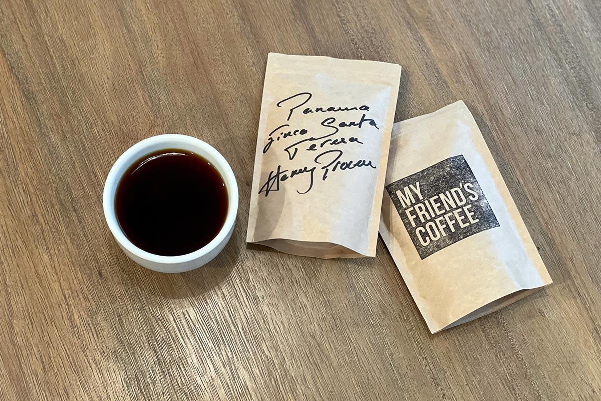 Panama Finca Santa Teresa Honey Process Lot 16 – My Friend's Coffee