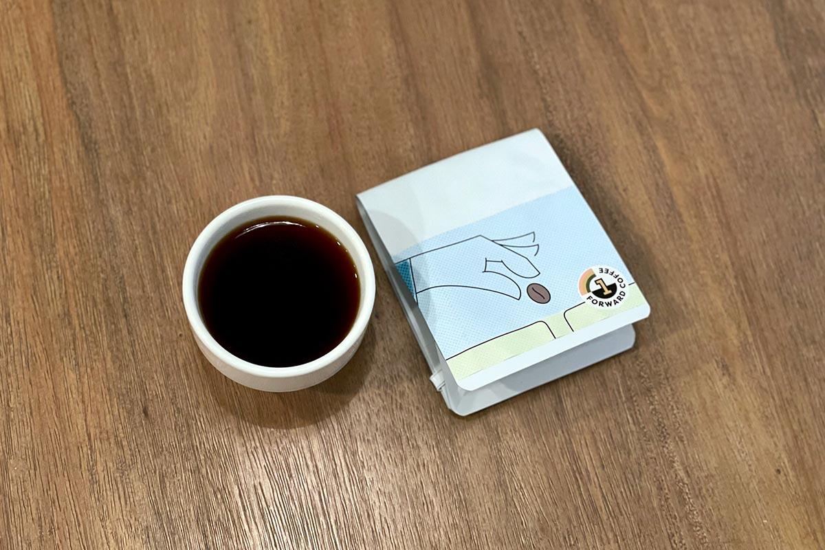 Potosi - Natural Anaerobic SL34 – Forward Coffee